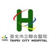臺北市立聯合醫院