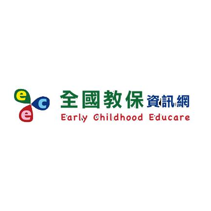 「全國教保資訊網」幼兒園查詢