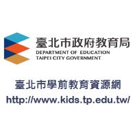 公立幼兒園登記抽籤資訊