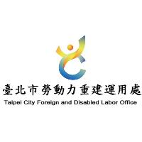 勞動力重建運用處中文版