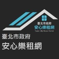 臺北市政府安心樂租網