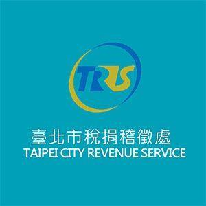臺北市稅捐稽徵處