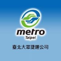 臺北捷運公司