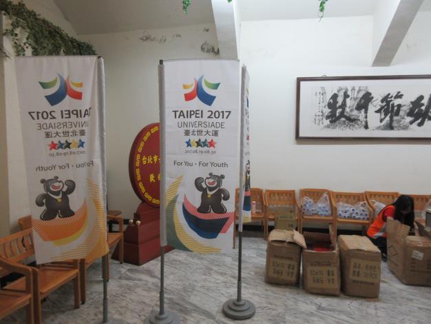 報到處擺放2017臺北世大運宣傳立旗