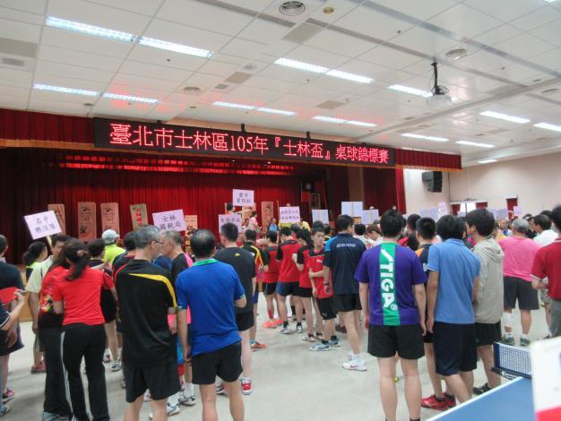 運動員集合進行開幕儀式