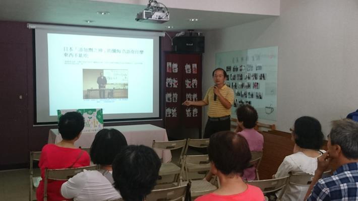 新民炤社區發展協會技術輔導工作坊-1