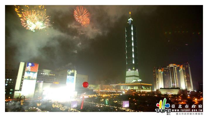 臺北最high新年城-2005跨年晚會1240x698[開啟新連結]