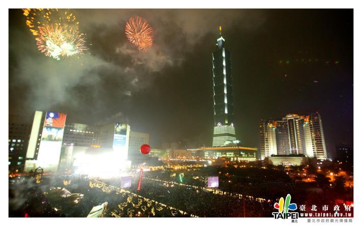臺北最high新年城-2005跨年晚會1280x800[開啟新連結]
