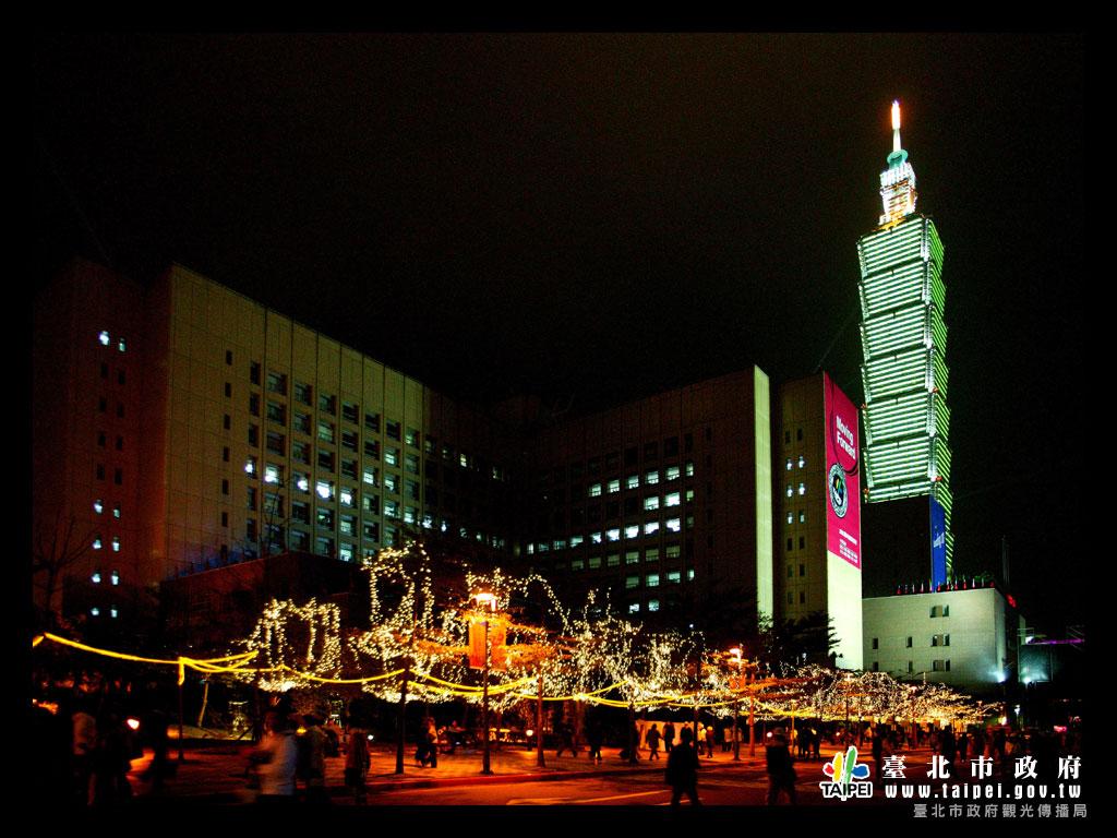 市府夜晚風貌1024x768