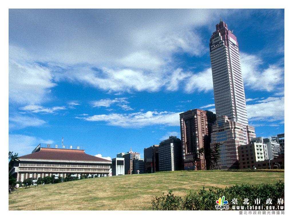 新光三越與臺北車站1024x768