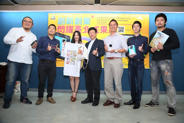 104年11月24日創業之星創新創業閃耀臺北成果展