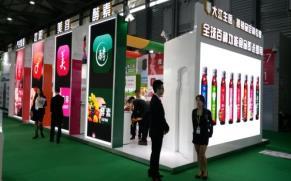 第六屆中國國際健康與營養保健品展--大江生醫股份有限公司