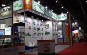 中國國際聚氨脂展覽會-榮全化工機械有限公司