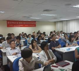 104年7月28日舉辦104年度臺北市地方型SBIR計畫作業管考說明會,專案辦公室張小姐講解說明計畫執行管考注意事項,並提醒於規定期限內完成第一期請款作業。