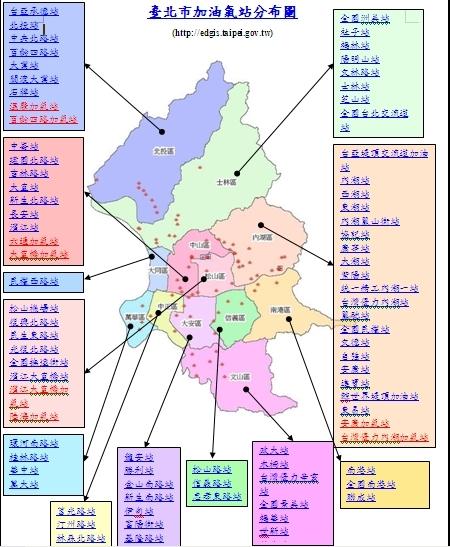 臺北市加油氣站分布圖