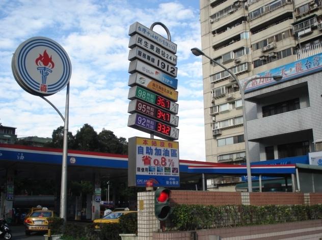 明顯處所標示營業主體、站名、營業時間、售油(氣)種類及油(氣)價