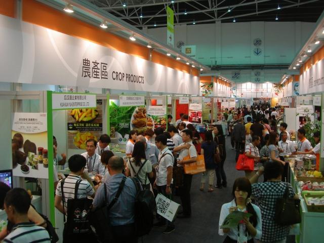 土肉桂行銷活動
