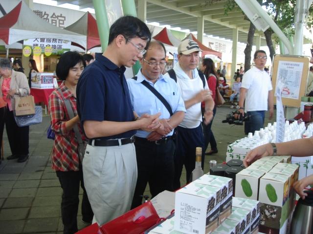 土肉桂展售活動
