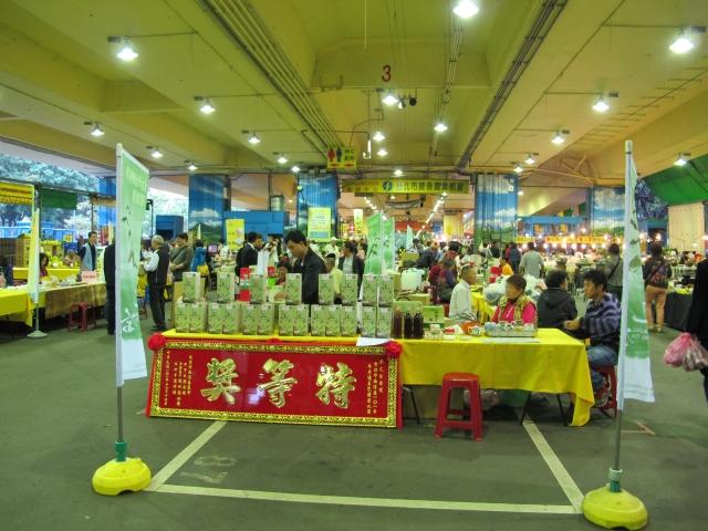 南港包種茶比賽展售活動