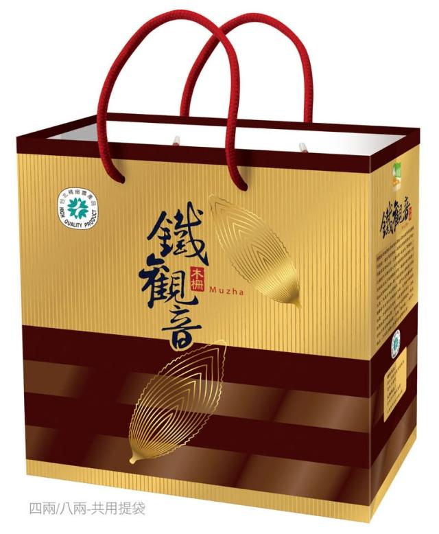 木柵鐵觀音比賽茶包裝設計