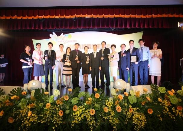 2013臺北生技獎頒獎典禮