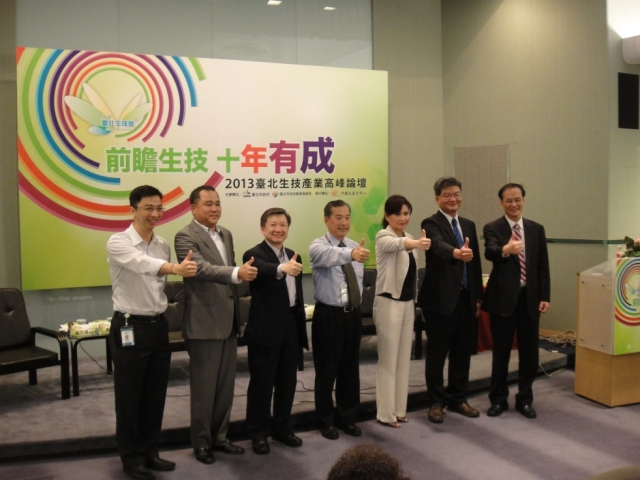辦理「臺北市生技產業交流計畫」,協助產業了解國際市場脈動,掌握先機