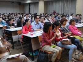「臺北市中小企業知識學苑」中小企業產業創新發展-論壇實況
