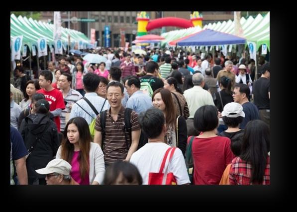 2013城鄉禮讚臺北嘉年華~攤位展示