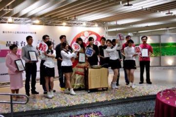2013臺北市中小企業品牌創新升級計畫~成果發表會開幕式及展覽現場