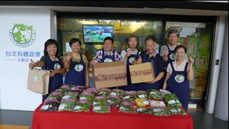 臺北市有機蔬菜宅配箱