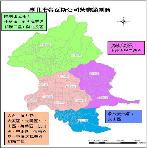 臺北市各瓦斯公司營業範圍圖