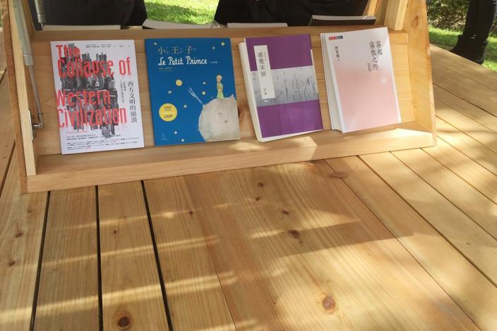 圖4、陳文茜小姐選書。