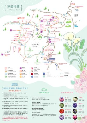 圖7-繡球花地圖[開啟新連結]
