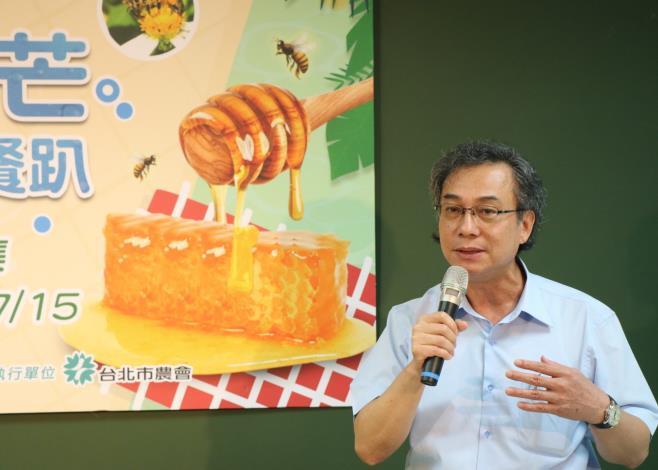 圖3、台北市農會蘇光正總幹事介紹農民市集[開啟新連結]