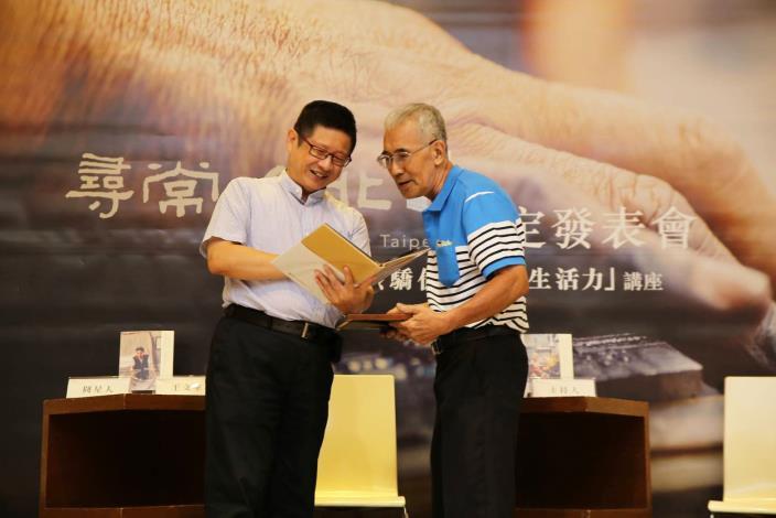 圖3、除頒發台北職人感謝狀外,並沖洗照片獨家致送職人留念。[另開新視窗]