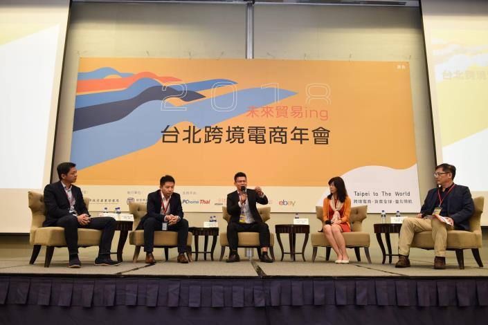圖六、高峰對談,左起PChome Thai營運長蔡文雄、eBay跨境貿易業務部台灣區總監黃澤新、阿.JPG[另開新視窗]