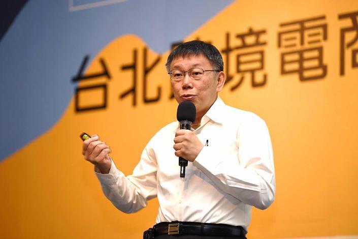 圖一、台北市長柯文哲專題演講(1)[開啟新連結]