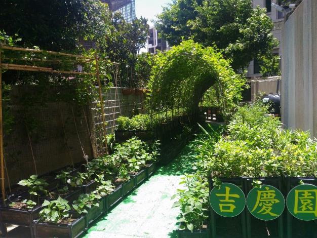 圖2.吉慶園圃入口照片[開啟新連結]