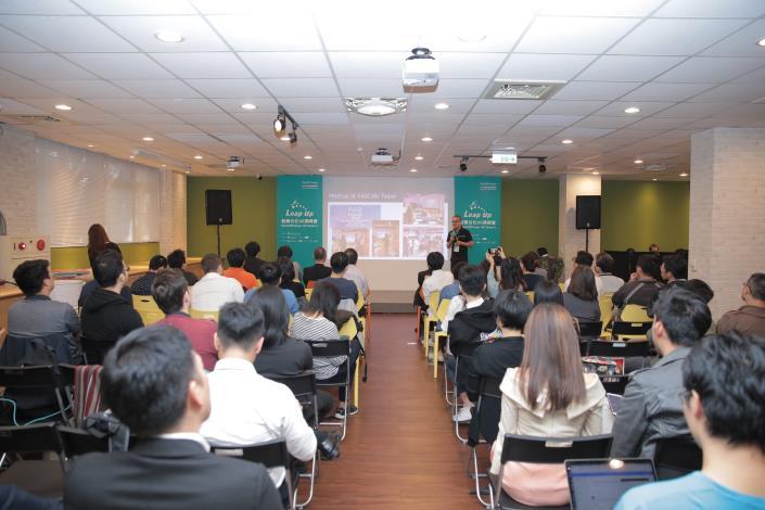 3.HoloLab Inc..創辦人依藤武先分享XR技術在日本的應用。.JPG