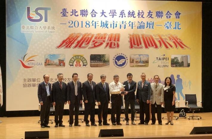 圖4、主辦單位台北大學校友總會與柯市長合影。[開啟新連結]
