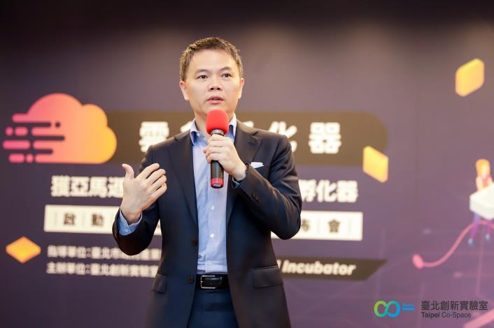 圖4、亞馬遜AWS台灣暨香港區總經理王定愷。[開啟新連結]