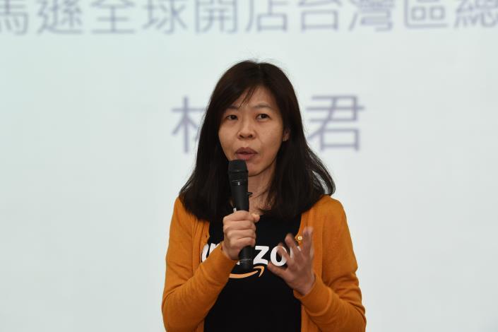 圖5.亞馬遜全球開店台灣區林惠君總經理。[開啟新連結]