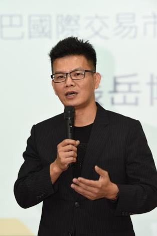 圖6.阿里巴巴國際交易市場台灣張岳博總經理。[開啟新連結]
