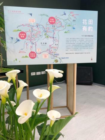 圖12、竹子湖旅遊地圖[開啟新連結]