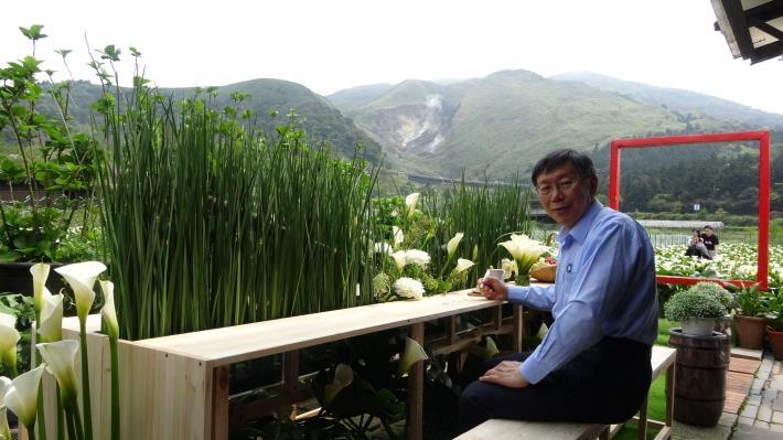 圖6.台北市長柯文哲造訪「財福海芋田」資料照片。