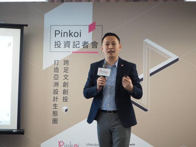 圖2.Pinkoi顏君庭執行長致詞,介紹文創創投3大商業策略[開啟新連結]
