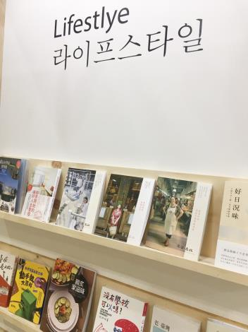 圖1、「尋常.台北」三本刊物為2019首爾國際書展推薦選書
