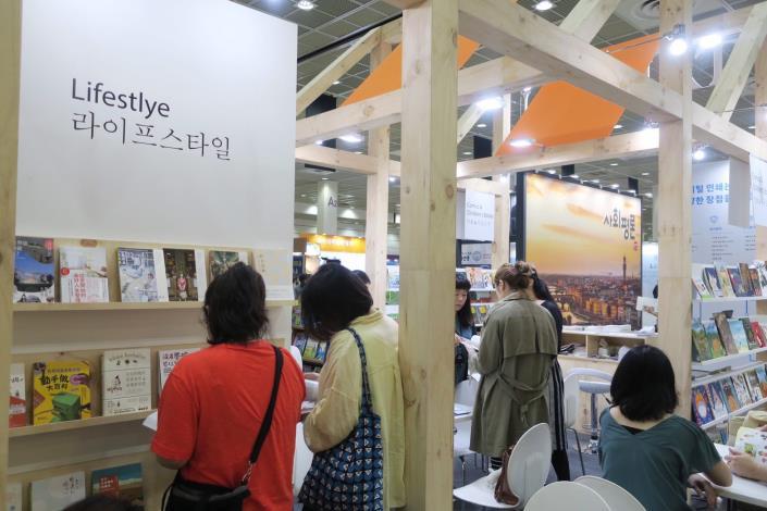 圖3、2019首爾國際書展於6月19至23日在首爾市江南區國際展覽中心(COEX)登場