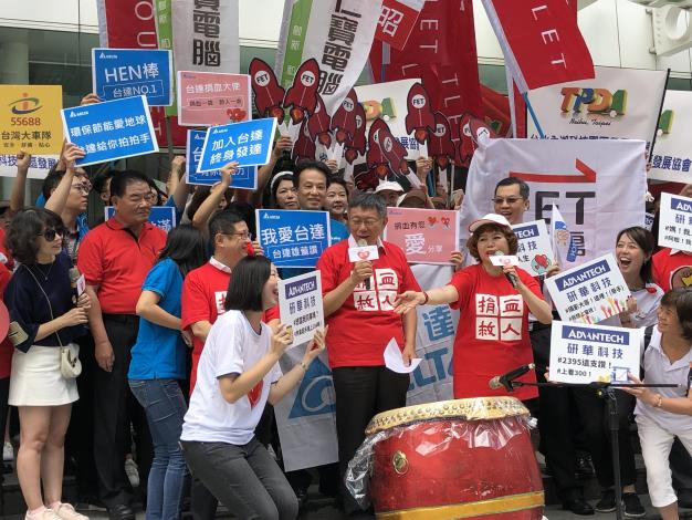 圖1、臺北市長柯文哲致詞感謝響應捐血活動之企業。