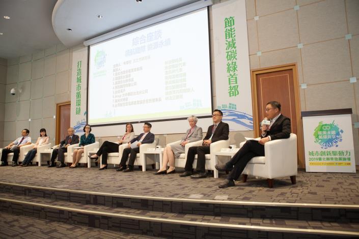 圖5、2019臺北願景發展論壇今登場,邀集各界專家與會對談。
